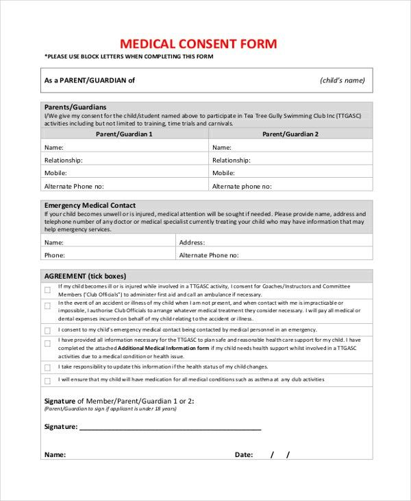 Sample Consent Form - 26+ Free Documents in Word, PDF