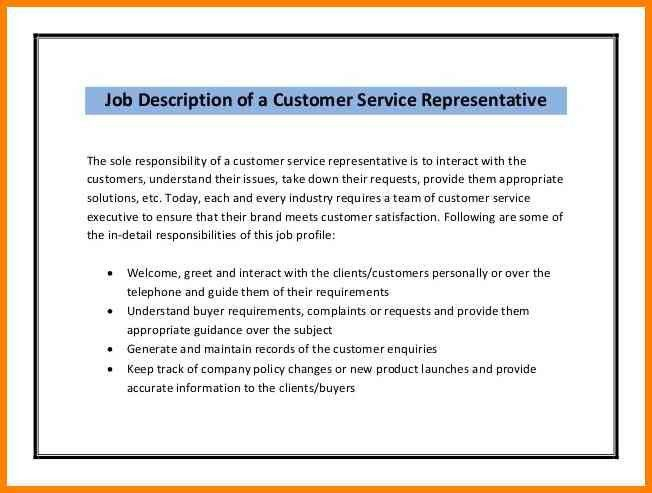 customer service requirements effective customer service training