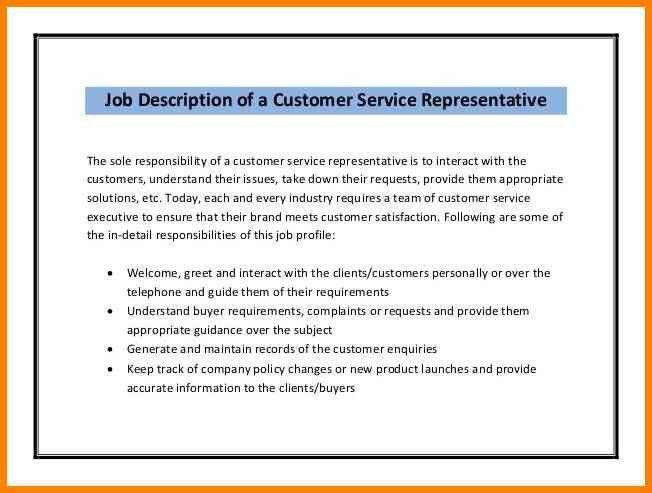 Customer Service Resume Responsibilities #10749