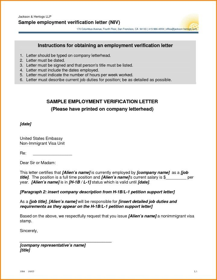 employment verification letter template microsoft | Docoments Ojazlink