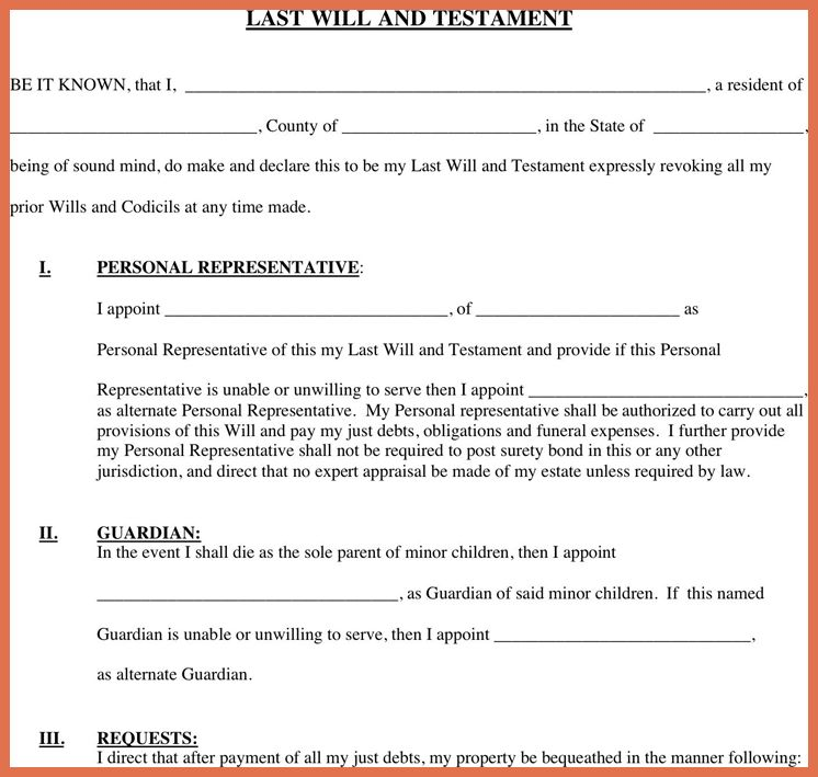 last will and testament blank forms | bio example