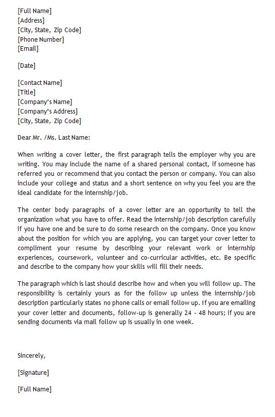 Sample Internship Cover Letter - My Document Blog