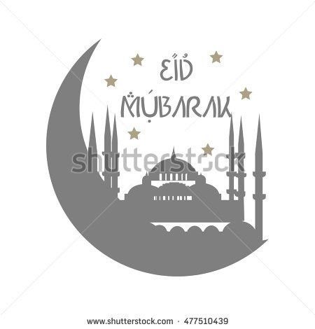 Muslim Community Vector Template Mosque Eid Stock Vector 477521347 ...