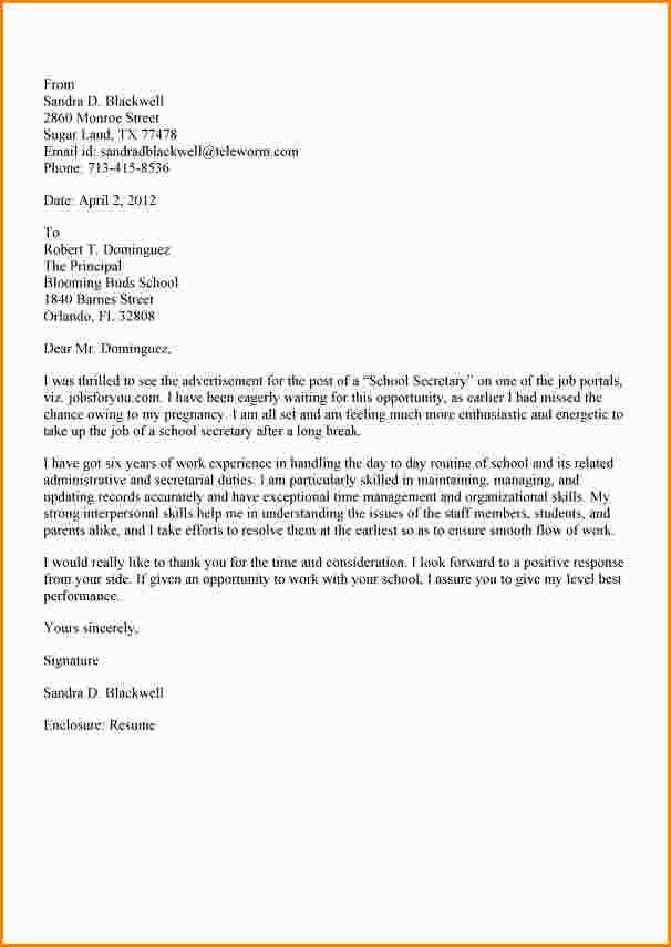 Secretary Resignation Letter