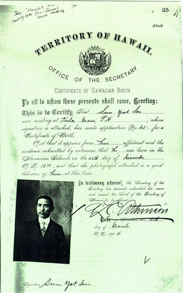 Obama's Sister Maya Soetoro's Long Form Vault Birth Certificate ...