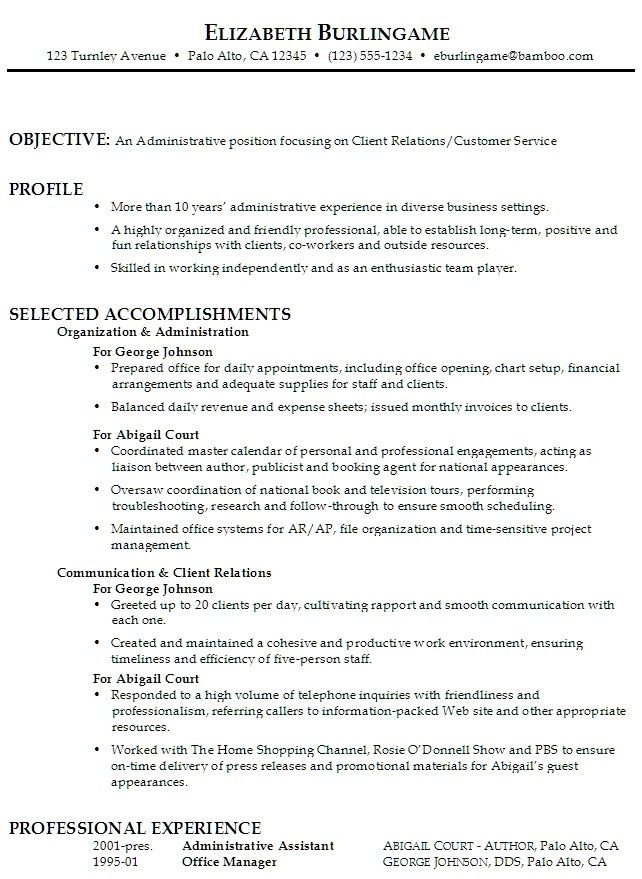 resume general objective example resume objective statement how ...