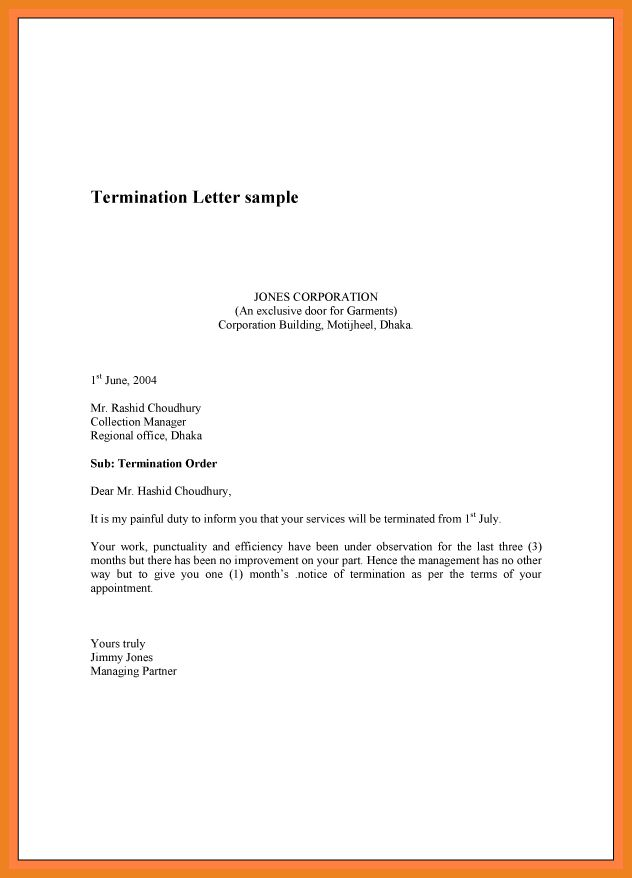 letter of termination | teller resume sample