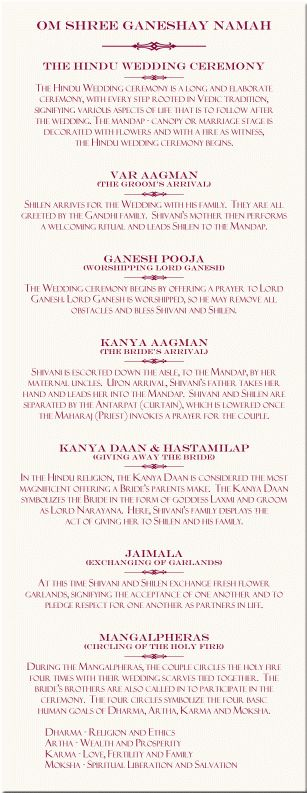 Ganesha Indian Wedding Program-Interfaith Wedding Ceremony-Hindu ...