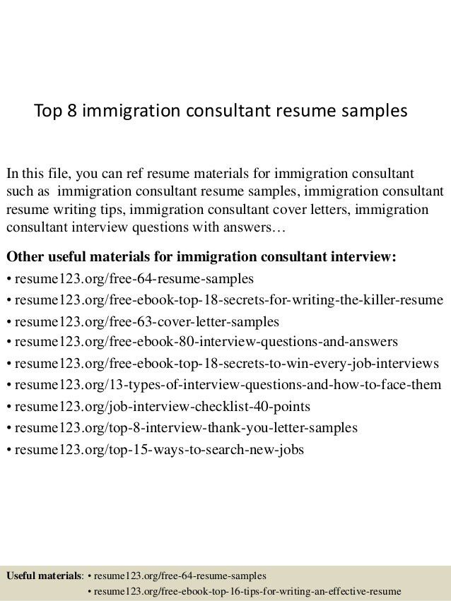 top-8-immigration-consultant-resume-samples-1-638.jpg?cb=1431923782
