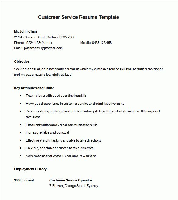 Customer Service Resume Template – 8+ Free Samples, Examples ...