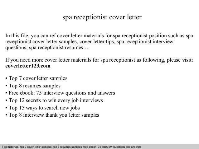 cover letter for medical job sample lunchhugs. receptionist cover ...