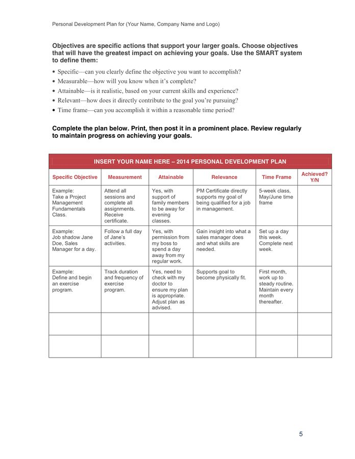 Personal Development Plan Template in Word and Pdf formats - page ...