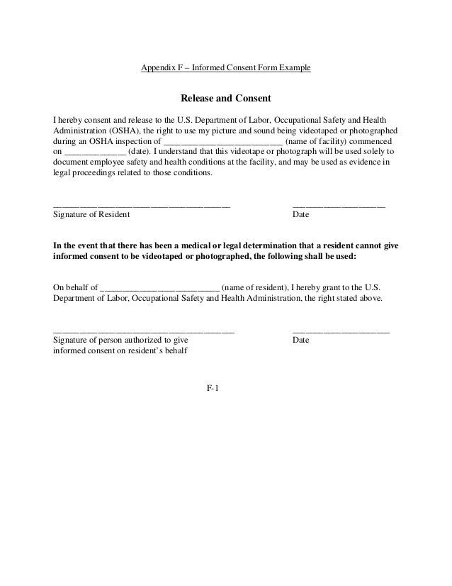 Survey Consent Form Template. Flow Diagram For The Selection Of ...