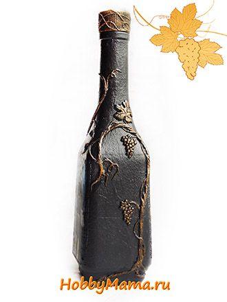 Пейп арт бутылок мастер класс