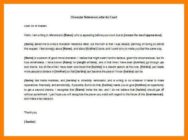 Character Reference Letter For Court. Example Character ...