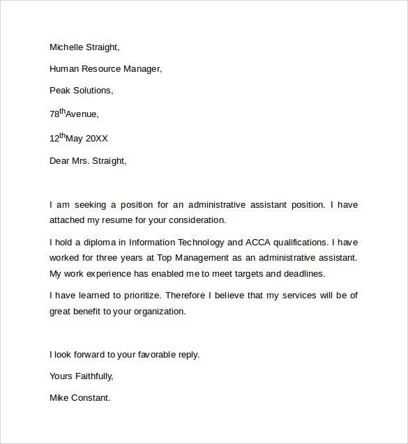 Sample Administrative Assistant Cover Letter Template - 8+ Free ...