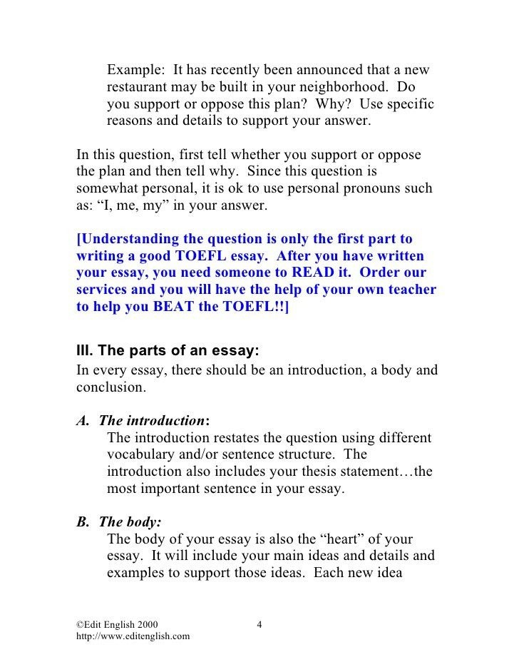 english essay pms english essay syllabus english essay writing ...