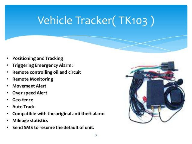Gps tracking system - Ahmedabad, Gujarat, INDIA