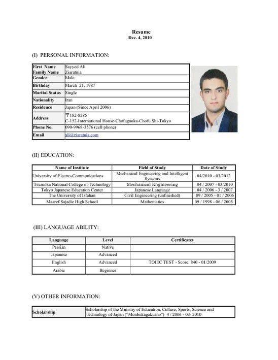 My Resume 11 My Resume - uxhandy.com