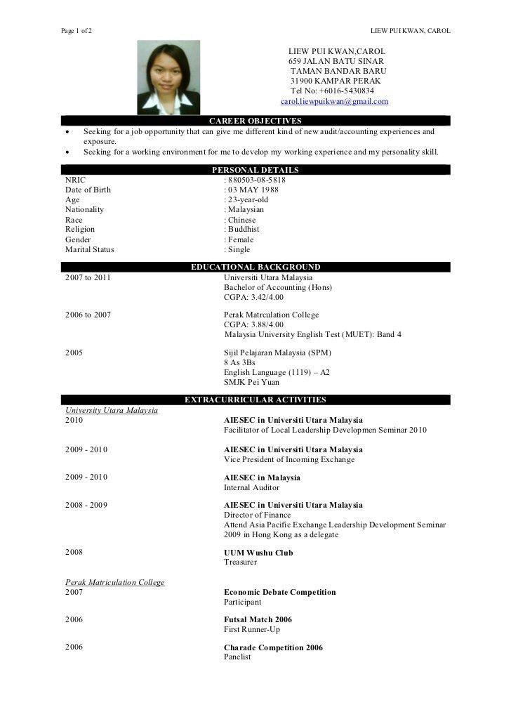 Job Application Resume Format. 6+ Resume Format For Job ...