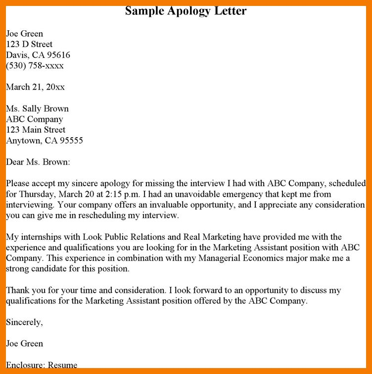 10+ letter of apology template | resume holder