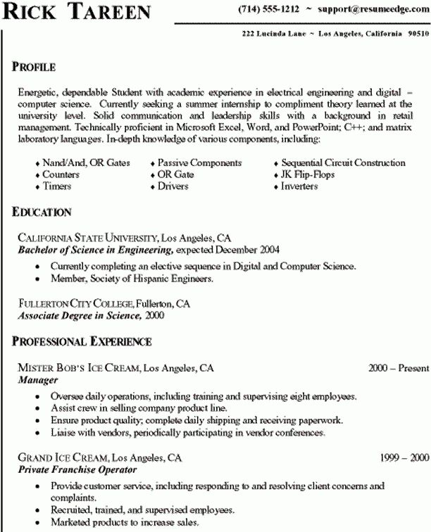 Amazing Computer Science Internship Resume 31 In Good Objective ...