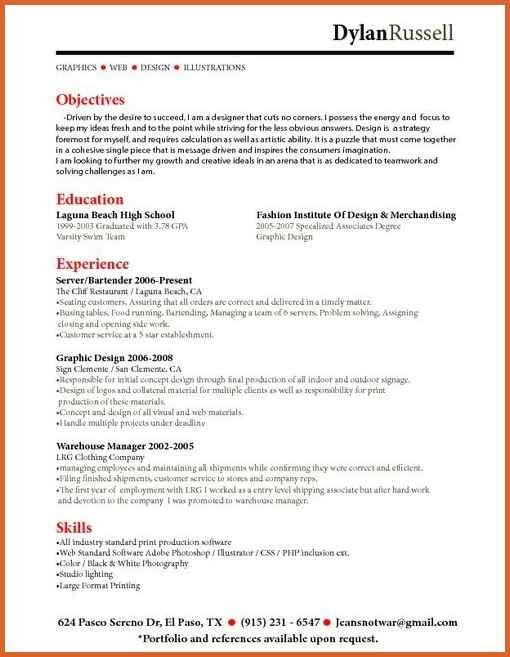 server job description resume sample resume plus services justin ...