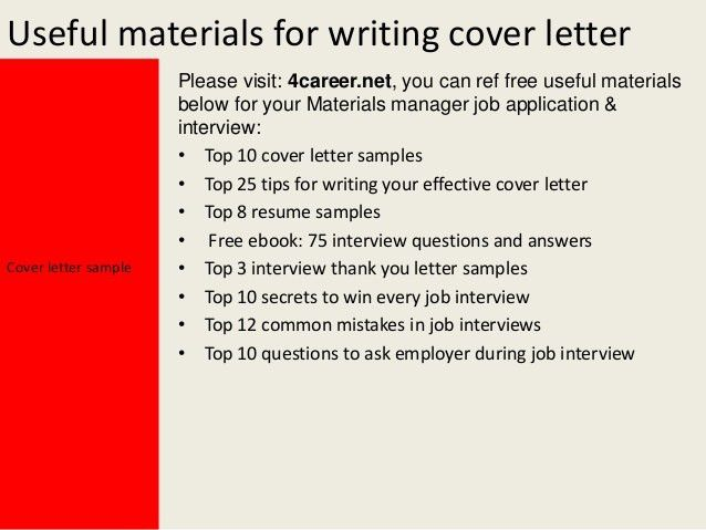 Materials manager cover letter