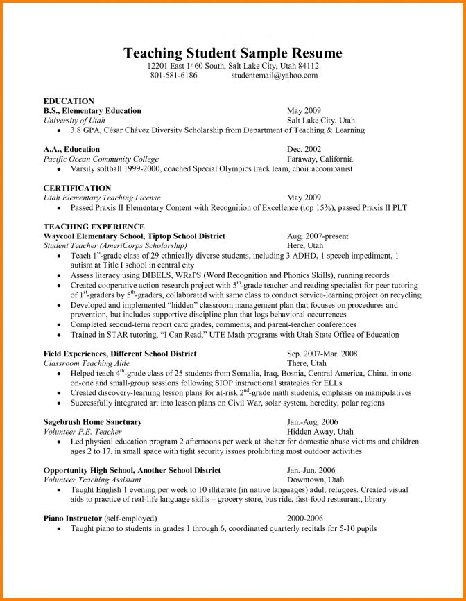 Student Teaching Resume - Template Examples