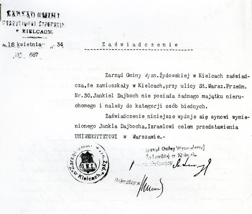 Jankiel Dajbog's low income certificate | centropa.org