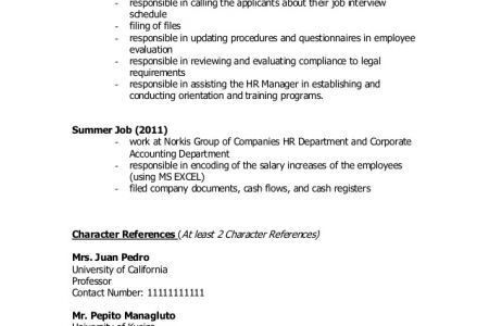 Mcdonalds resume