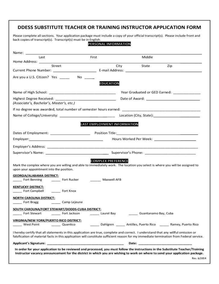 Substitute Teaching Application Form Free Download
