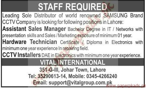 Assistant Sales Manager, Hardware Technician, CCTV Installers Jobs ...