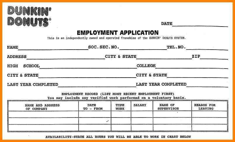 6+ dunkin doughnuts job application | barber resume
