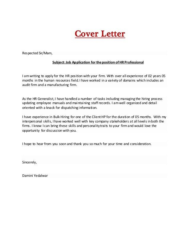 human resources generalist cover letter cover letter example 1