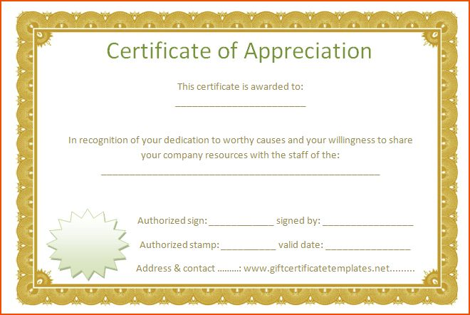 Certificate of Appreciation Template | Certificate Templates