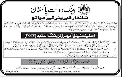 SBP Jobs 2017 Statistical Officers Training Scheme SOTS for ...
