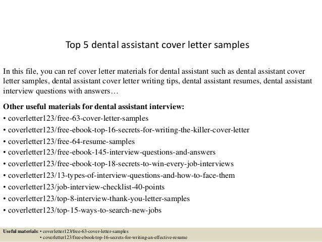 sample assistant cover letter