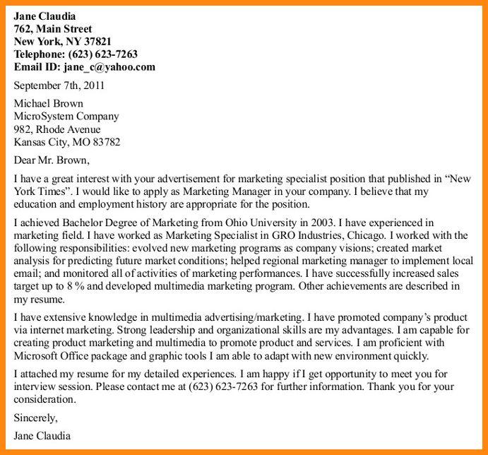 7+ unsolicited application letter | model resumed