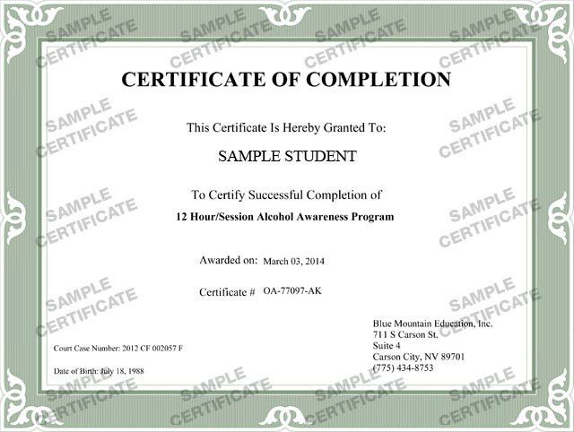 Free Completion Certificate - Successful Completion of Course