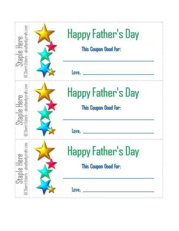 Printable Coupons for Father's Day – About Family Crafts