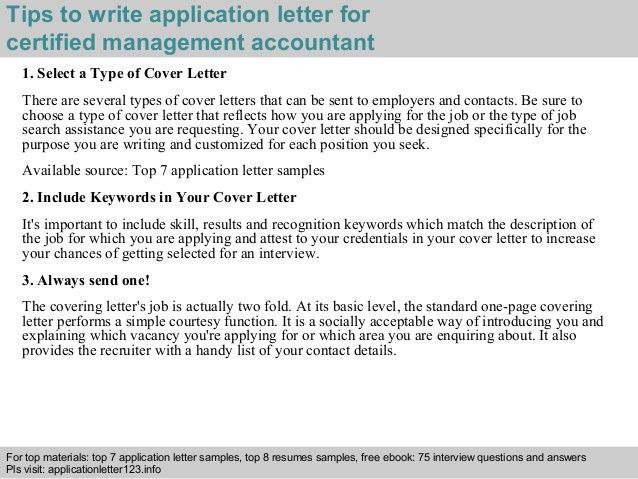 Certified management accountant application letter