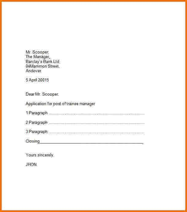 7+ formal letter format template word | Financial Statement Form