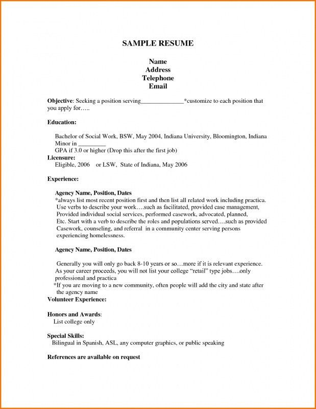 How To Write First Resume | Samples Of Resumes