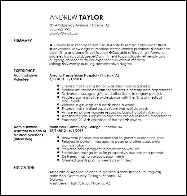 Free Entry Level Clerical Officer Resume Template | ResumeNow