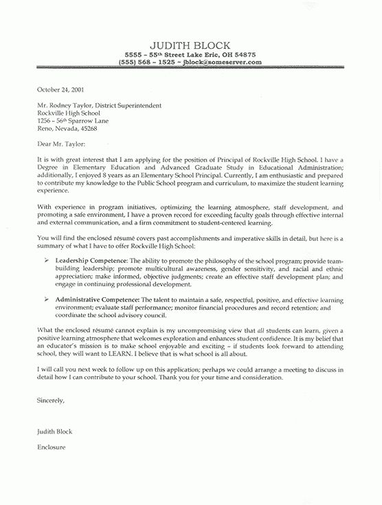 music teacher cover letter letter of recommendation music business. Resume Example. Resume CV Cover Letter