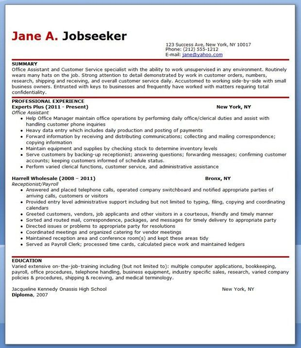 Office Assistant Resume Sample | The Best Letter Sample
