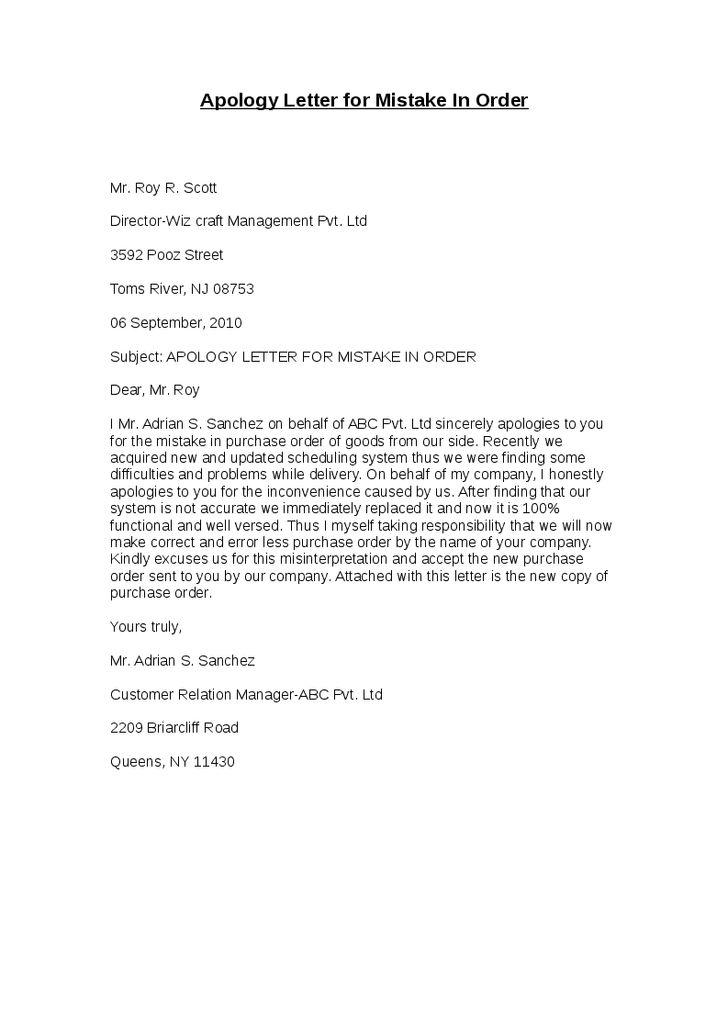 letter-printable-sample-mistake-letter-templates