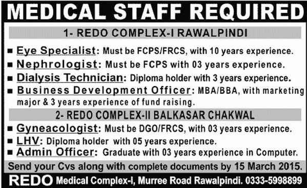 Dialysis Technician | All Newspaper Job Ads, Bank job in Pakistan