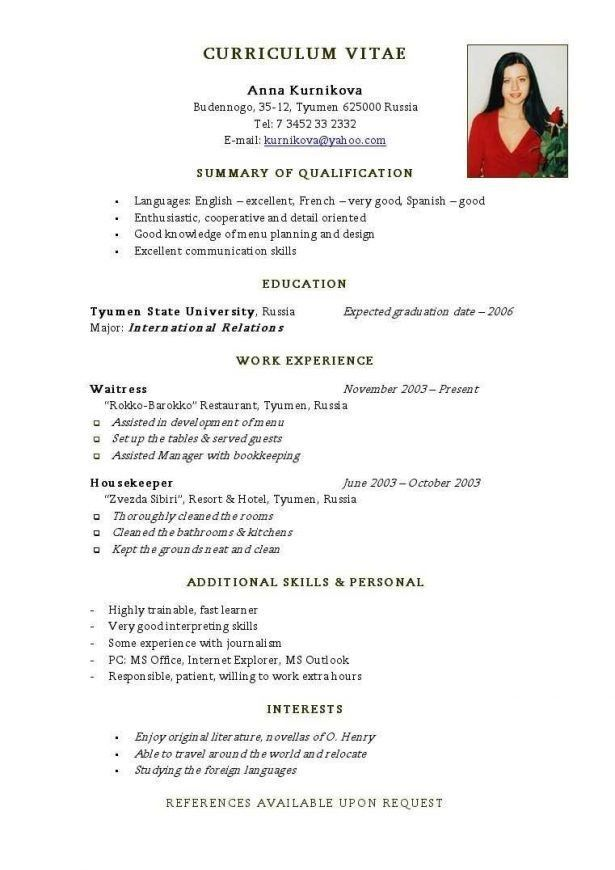 Resume : Educational Resume Template Images For Resumes Example Of ...